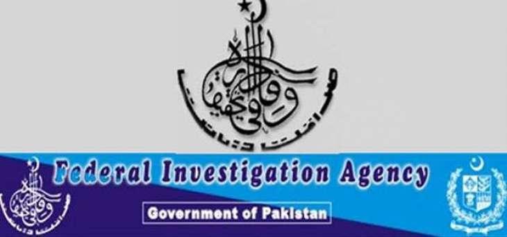 FIA arrests 21 illegal immigrants in Taftan