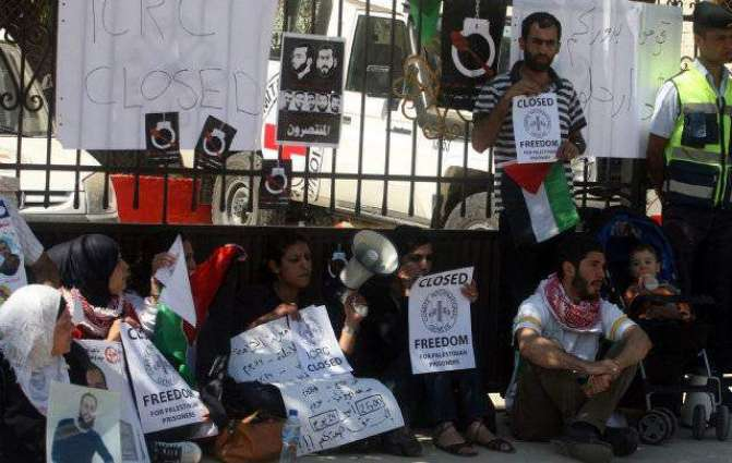 Hundreds of Palestinians held by Israel on hunger strike