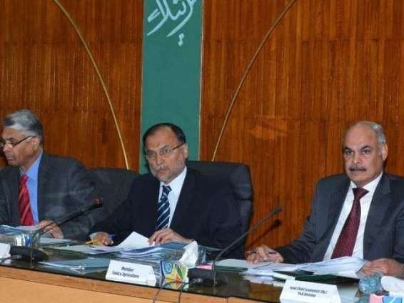 CDWP prioritises higher education; approves 8 projects worth Rs36bn