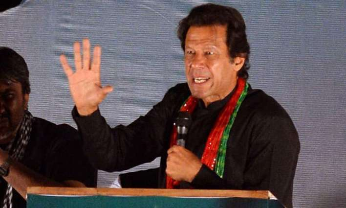 PTI's rally to face same fate like 2014 Dharna: Politicians