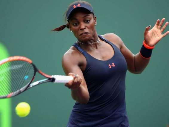 Tennis: WTA Nanchang results - 1st update