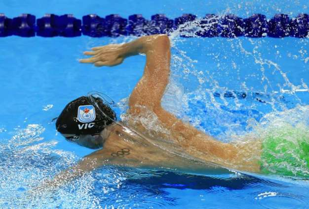 Olympics: Rio rocks into action with swimming, rugby in spotlight