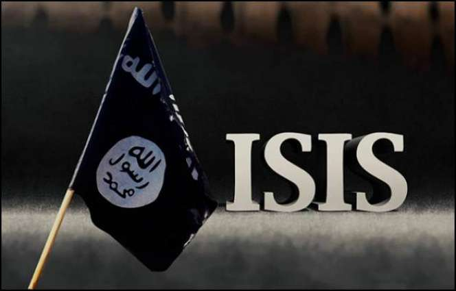 Pakistan: ISIS extremist has been arrested from Gujrat