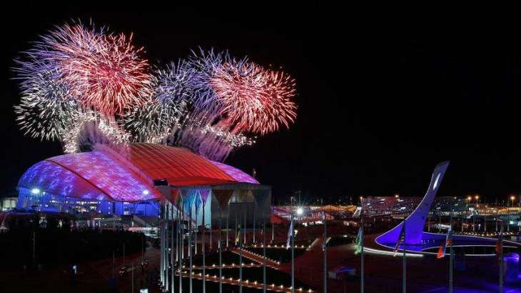 Olympics 2016 opening ceremony, colorful fireworks display