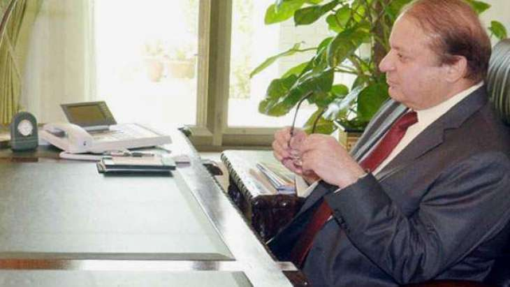 PM directs timely completion of power projects