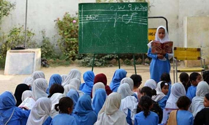 EMI software to monitor Balochistan schools