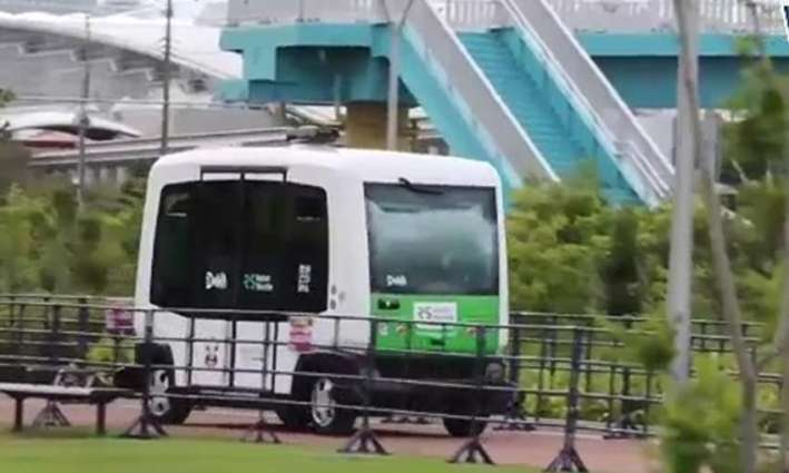 Smart Bus has been introduced in Japan after Australia