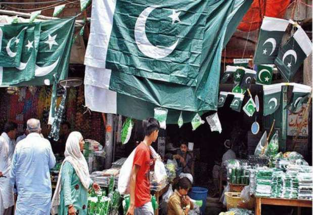 AJK begins preparations to celebrate Independence day of Pakistan