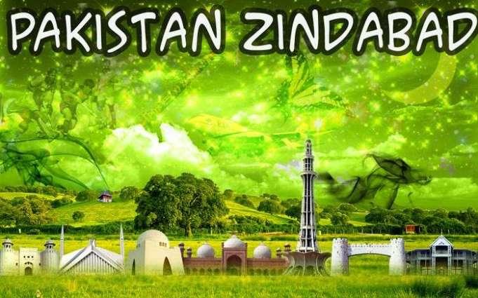 د پاكستان سپورټس بورډ تر سيوري لاندې د آزادې د جش د لوبو مقابلې به د اګست په12مه نېټه پېل كېږي
