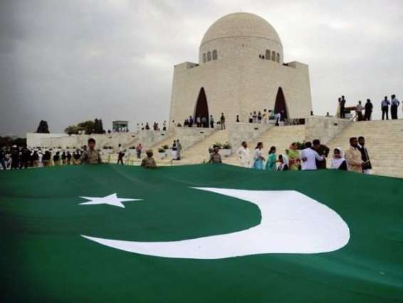 Over 60 rallies, ceremonies to be held on Aug 14