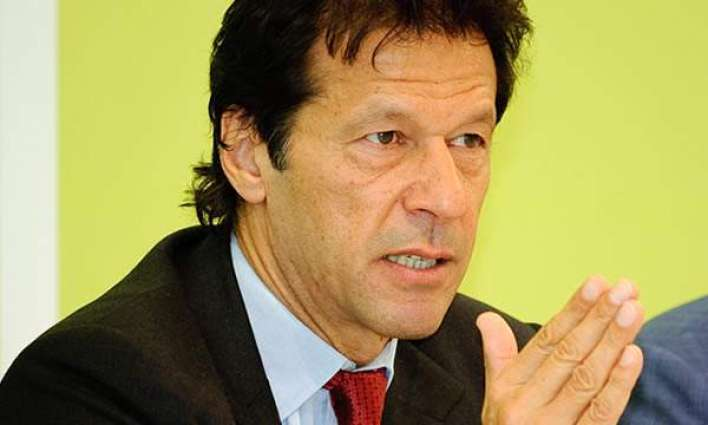 PTI's charity money issue to be raised in Parliament