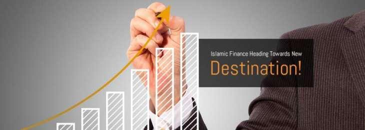 Al-Huda wins Int'l award for providing best Islamic finance education