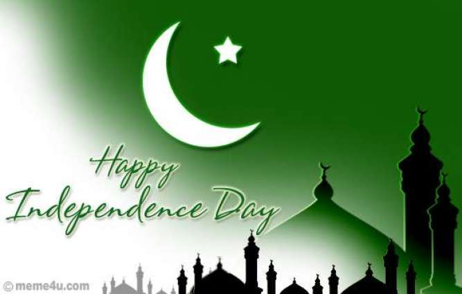 Governor Balochistan inaugurated ceremonies of Independence week