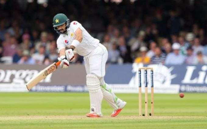Cricket: England 262-4 against Pakistan