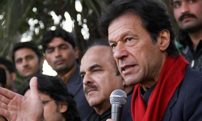 PTI using KP Govt machinery to create chaos in country: Dr Tariq