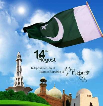 Dist govt announces Jashne-e-Azadi celebrations schedule