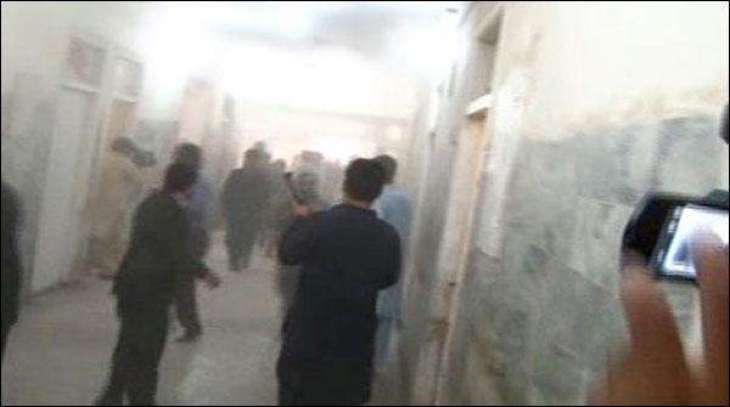 Quetta: Blast in Civil Hospital, 40 killed and more than 20 injured