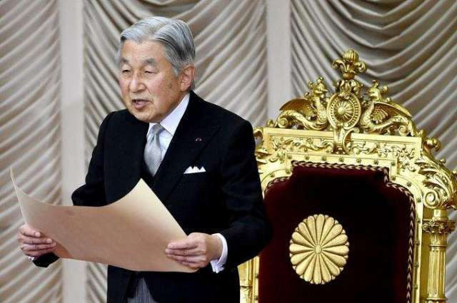 Japan emperor to address nation after abdication reports