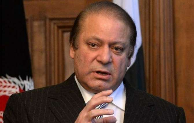 PM condemns assassination of Bilal Kasi