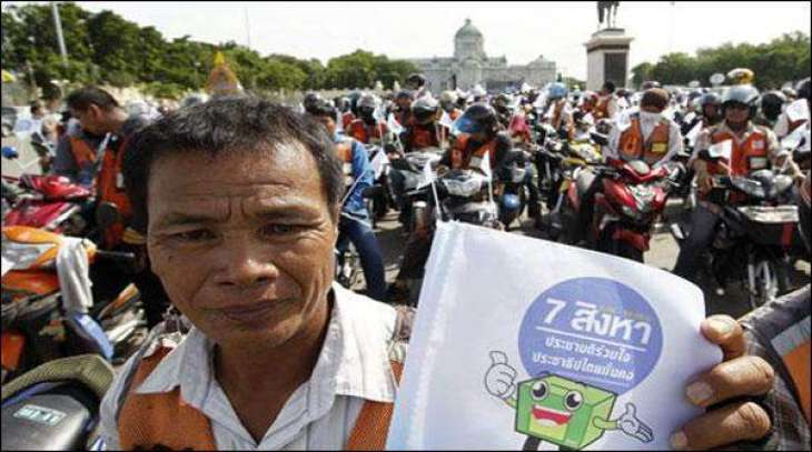 Bangkok: The new constitution has approved by the public