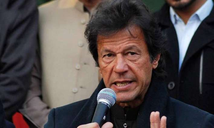 Imran Khan condemns Quetta bomb blast