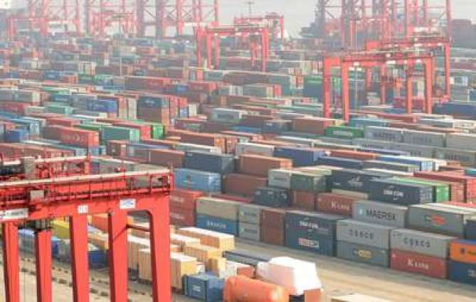 Pakistan's trade share in Global market likely to surge