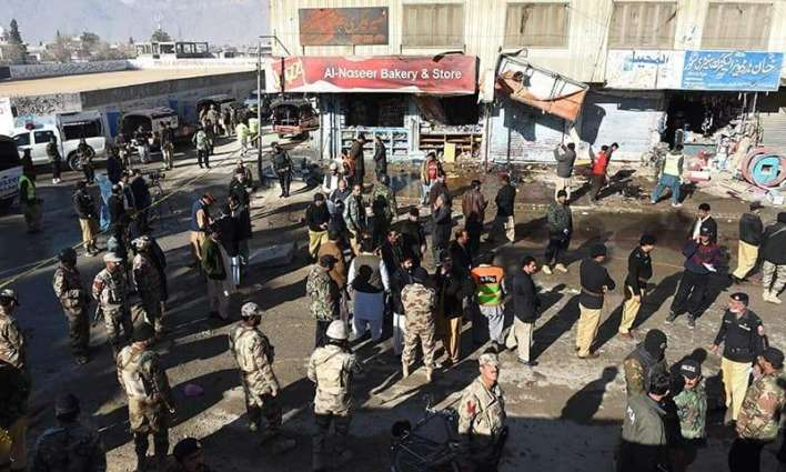 Quetta Blast: 53 people killed and 60 injured in the blast