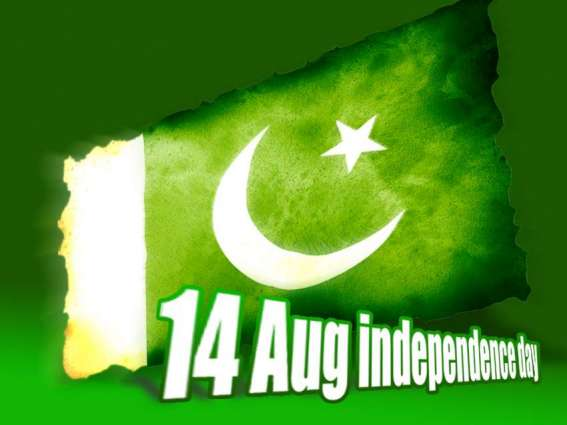 Commissioner reviews arrangements for Independence day