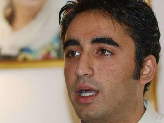 Bilawal Bhutto Zardari condemns Quetta blast