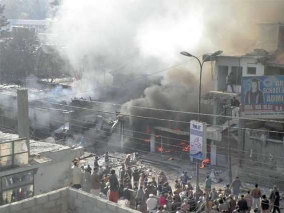 Fire erupts at CSD Abbottabad by short circuit