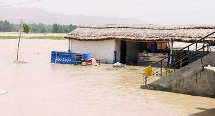 Medium level flood warning issued