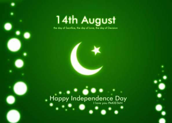 Best three illuminators to get prizes on Independence day