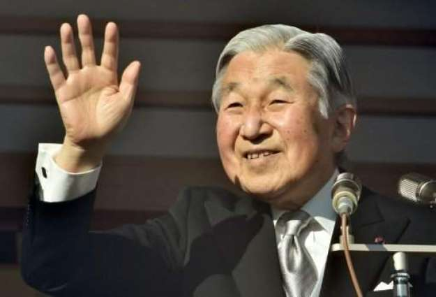 Japan's emperor says may be 'difficult' to fulfil duties
