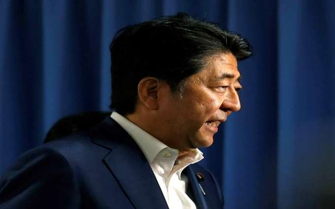 Japan PM says will take emperor's remarks 'seriously'