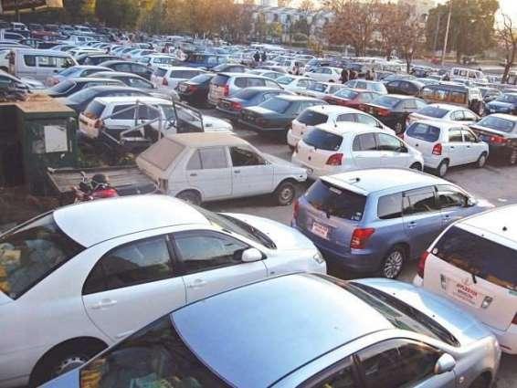 Railways to introduce modern parking sites