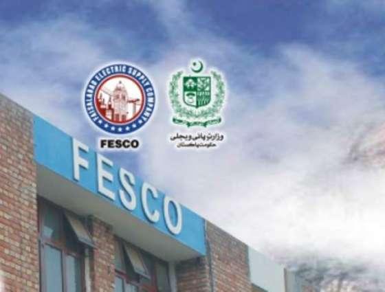 FESCO issues power shutdown programme