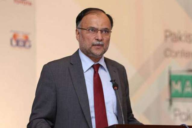 Technology based solutions required to monitor projects: Ahsan Iqbal