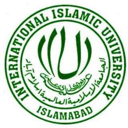 IIUI-Peshawar university jointly organize workshop on interfaith harmony,tolerance