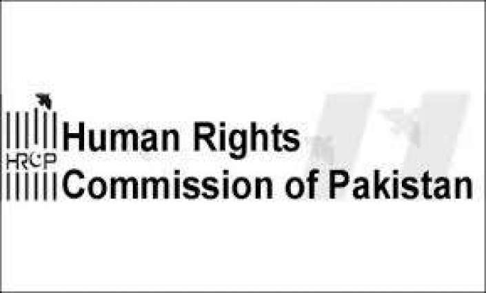 HRCP slams Quetta massacre
