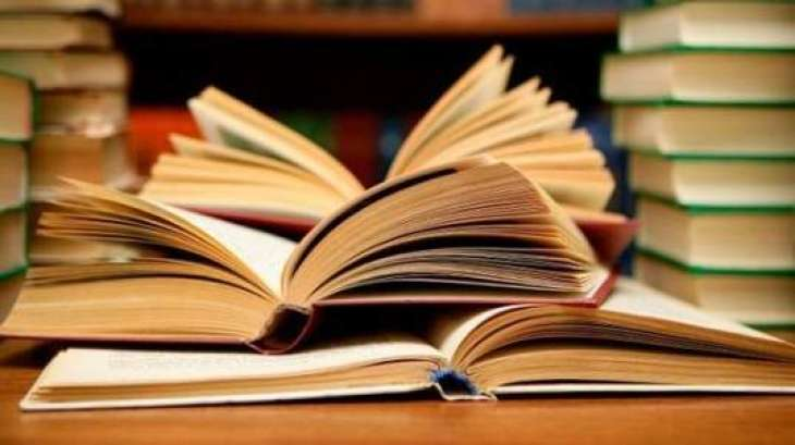 A gypsy girl named Nargis secures 1004 marks in Matriculation examination