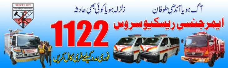 18 flood relief camps set up by Rescue 1122 in Jhang