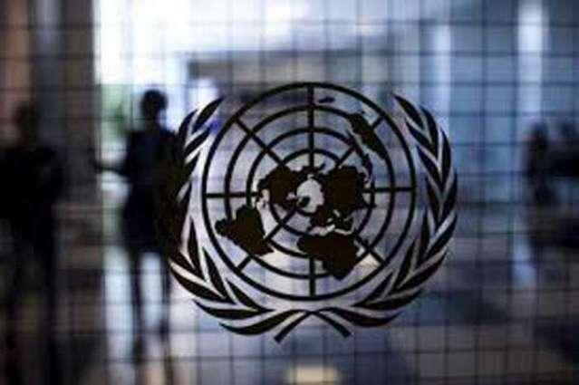 UN concern over alleged World Vision aid diversion