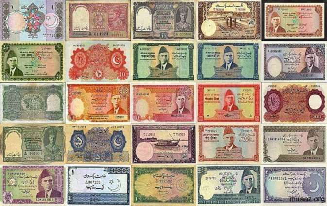 Demonetization of all old design banknotes