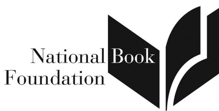 NBF publishes new book 'Ma Bad-e-Jadediat'