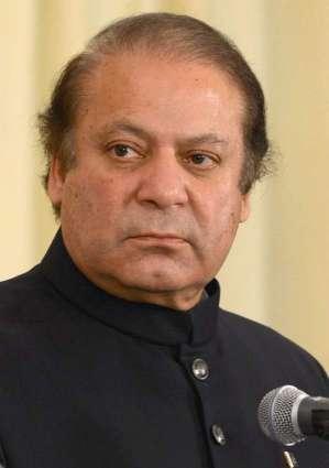 رئيس الوزراء نواز شريف يحث جميع مؤسسات البلاد الأمنية للرد بالقوة للقضاء على الإرهابيين في البلاد