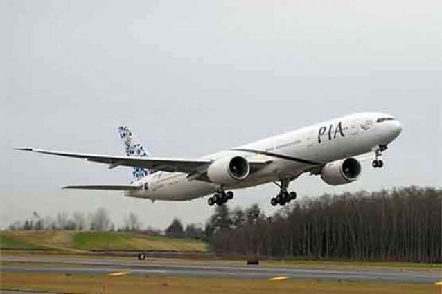 PIA Flight bound for Skardu had a narrow escape from accident