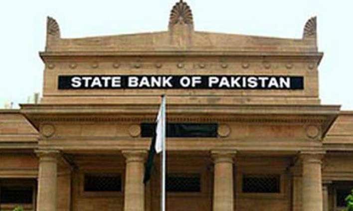 Banks disbursed Agricultural Credit of Rs 598.3 billion in FY16