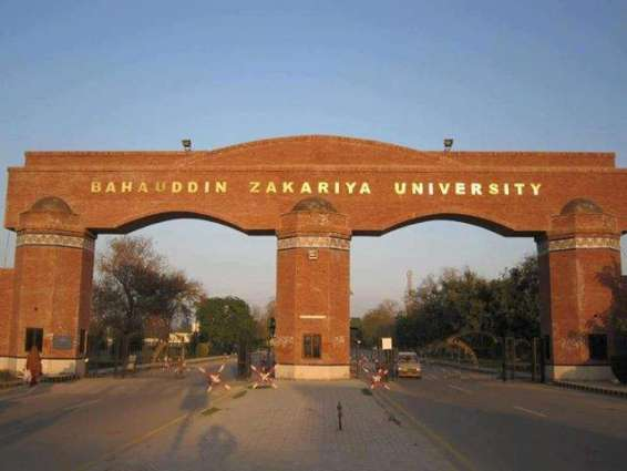 Scholarships approved for 55 deserving BZU students under US-Aid