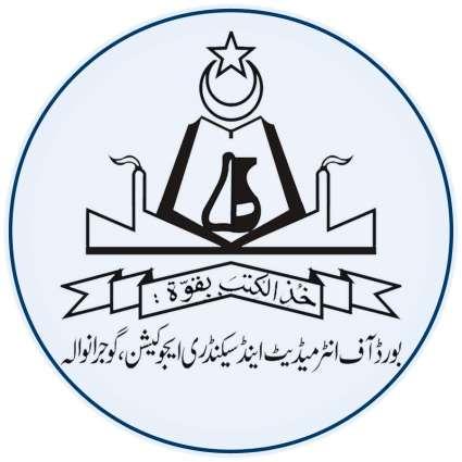 BISE establishes control room for SSC exam