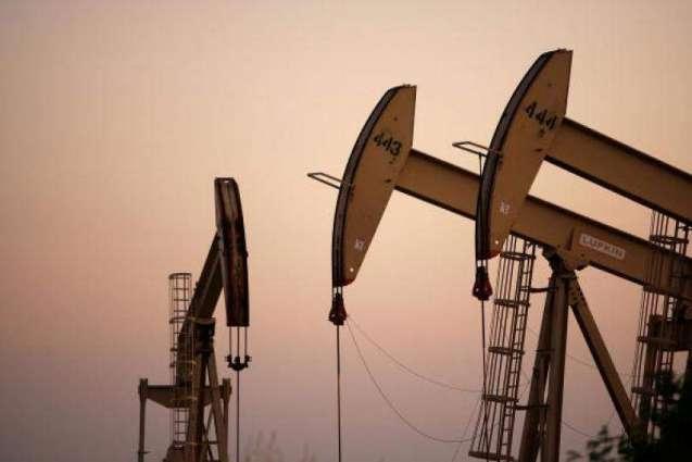 Oil prices retreat in Asia trade